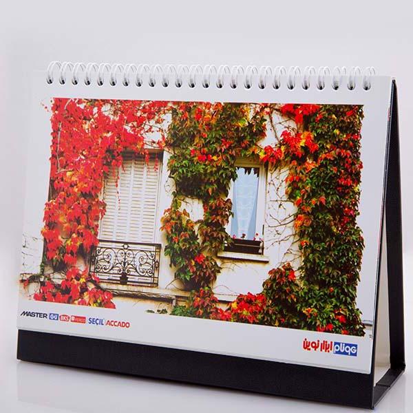 تقویم رومیزی کد 3 دیدار هدیه ایرانیان | هدایای تبلیغاتی مشهد
