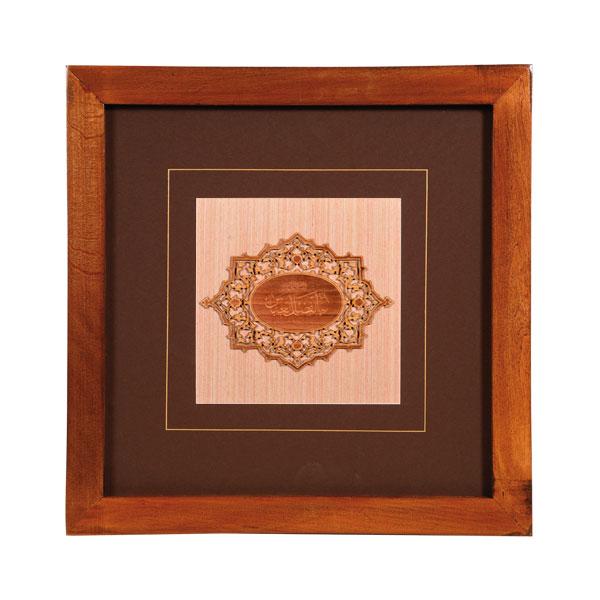 قاب نفیس کد 502|دیدار هدیه ایرانیان|هدیه تبلیغاتی در مشهد|تابلو چوبی |مجموعه کتیبه ماندگار طرح یا ابالفضل العباس (علیه السلام)|