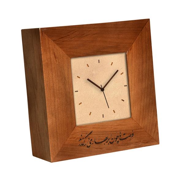 547 - ساعت رومیزی مجموعه فرصت طرح کد 001