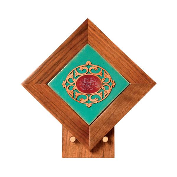 تندیس نفیس کد 765|دیدار هدیه ایرانیان|هدیه تبلیغاتی در مشهد|تندیس کاشی لعابدار سنتی و عقیق |طرح بسم الله|